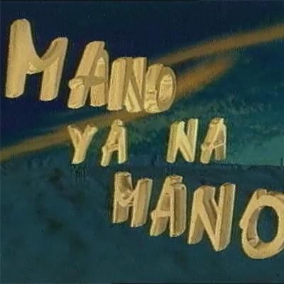 <span>TV</span>Mano Ya Na Mano