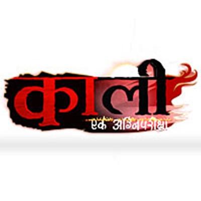 <span>TV</span>Kaali Ek Agnipariksha