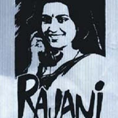 <span>TV</span>Rajani