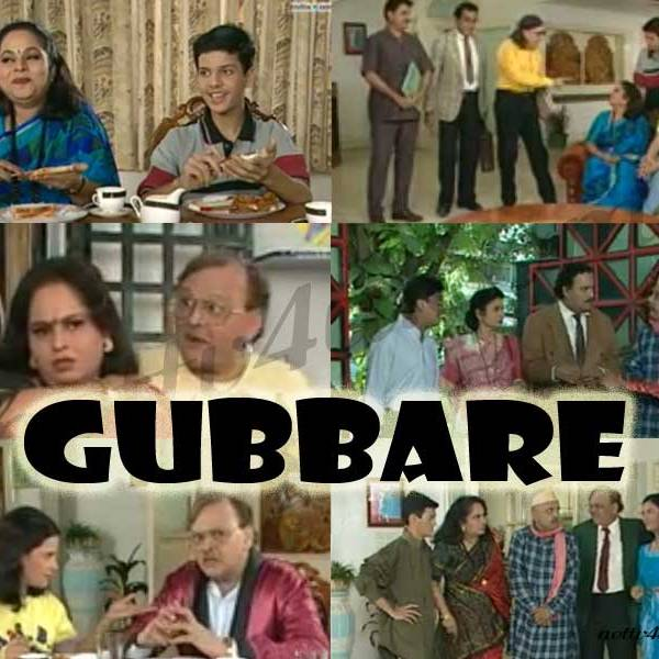<span>TV</span>Gubbarey