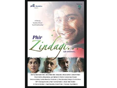 <span>Films</span>Phir Zindagi